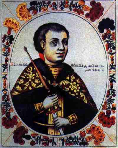 Юрий Долгорукий. Портрет