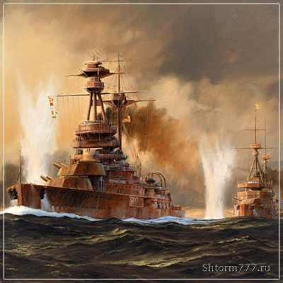 Ютландское морское сражение