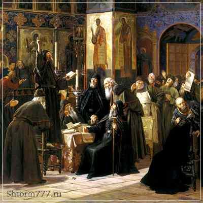 Церковный раскол 17 века