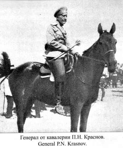 Генерал Краснов-1