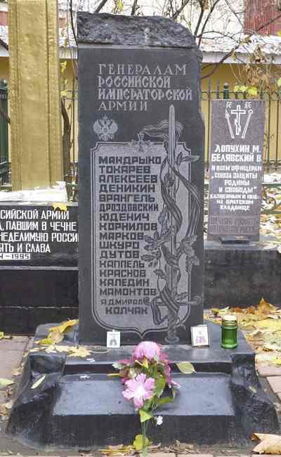 Генерал Краснов-4