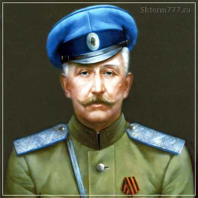 Генерал Краснов