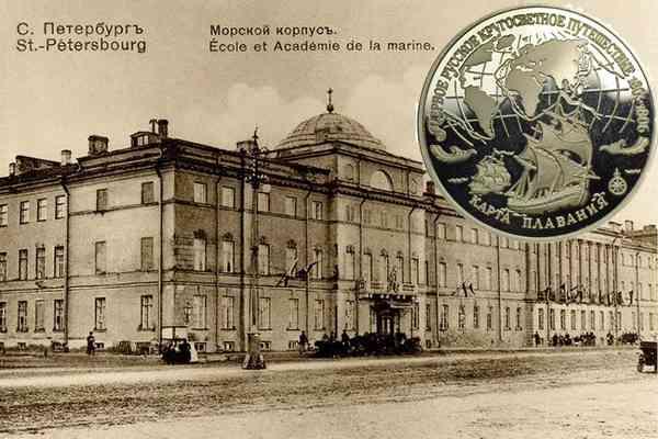 Крузенштерн Иван-1