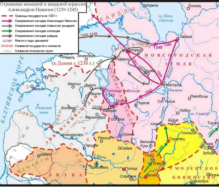 Карта 1239—1245