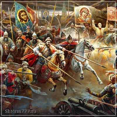 Ливонская война 1558–1583