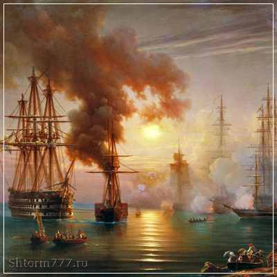 Синопское сражение1853 года