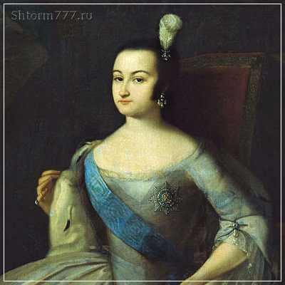 Правительница Анна Леопольдовна
