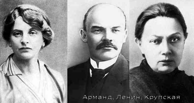 Арман, Ленин, Крупская