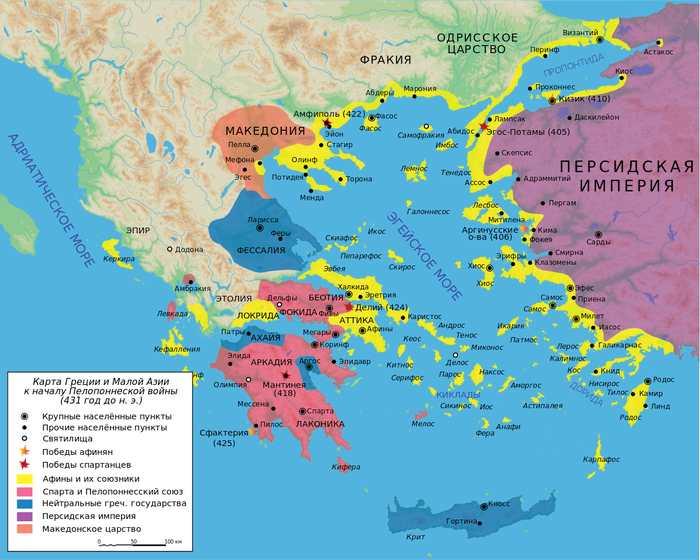 Карта Пелопоннесской войны