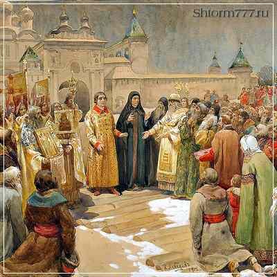 Воцарение Романовых