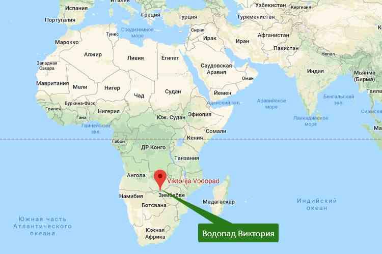 Водопады Африки на карте