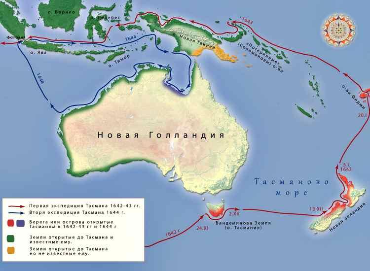 Абель Тасман - карта экспедиций