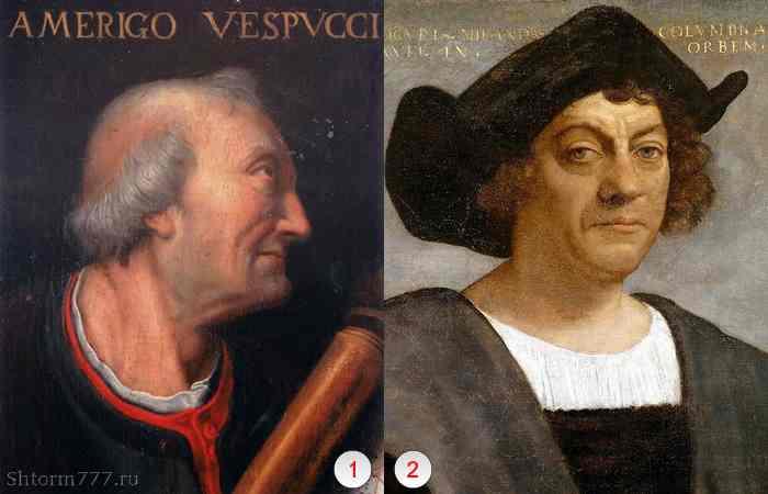 Веспуччи и Колумб