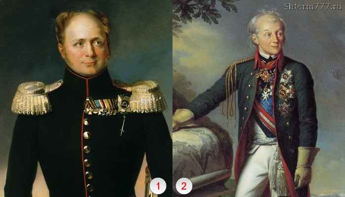 Александр I; А.В. Суворов