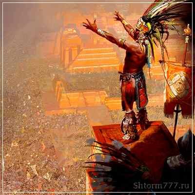 Древние Майя