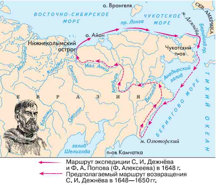 Картинки по запросу дежнев карта