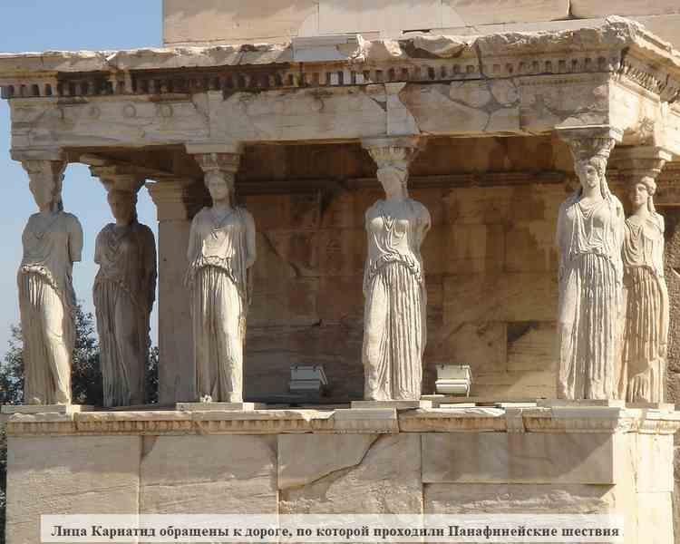 Храм Эрехтейон-4