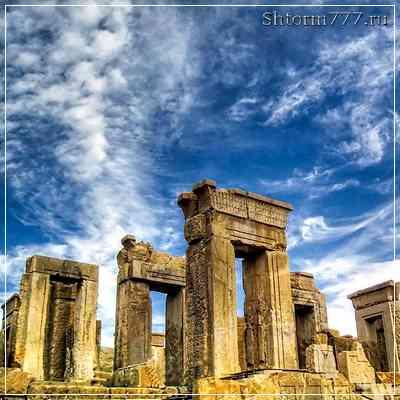 Город Персеполь