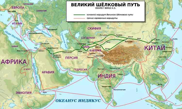 Карта Великого шелкового пути
