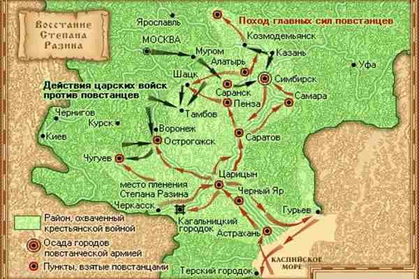 Восстание Разина, карта