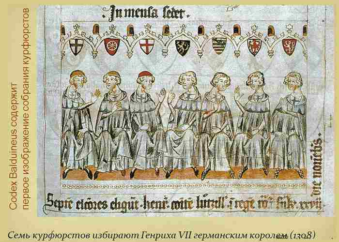 Золотая булла (1356)-4