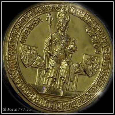 Золотая булла (1356)