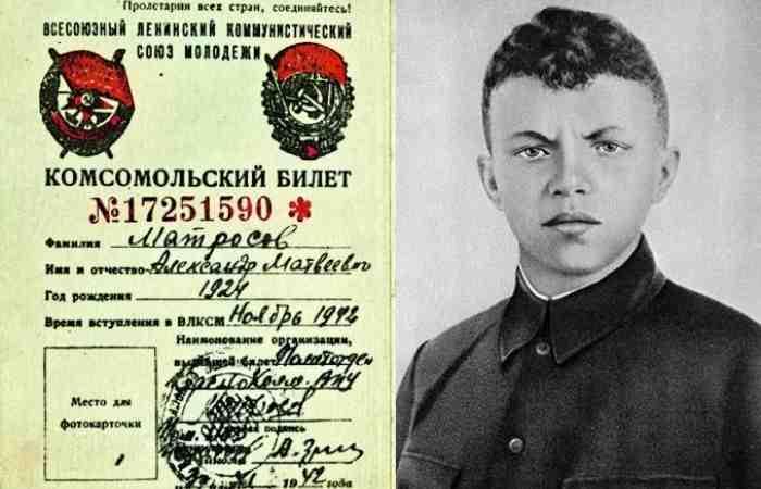 Александр Матросов-1