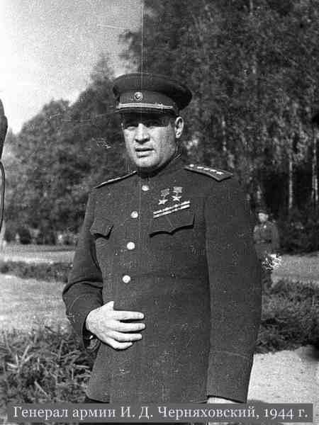 Генерал Черняховский-2