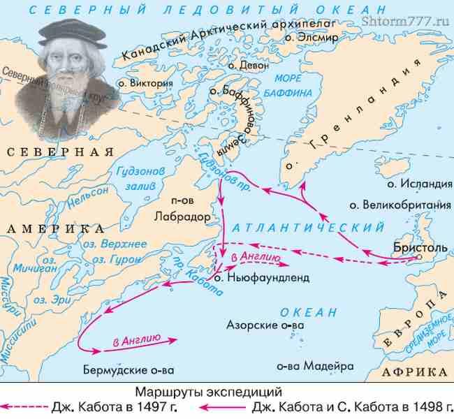 Кабот, карта путешествий
