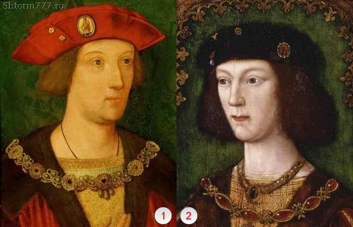 Артур Тюдор и Генрих VIII