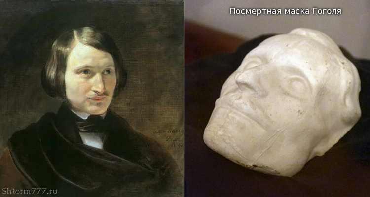 Посмертная маска Гоголя-2