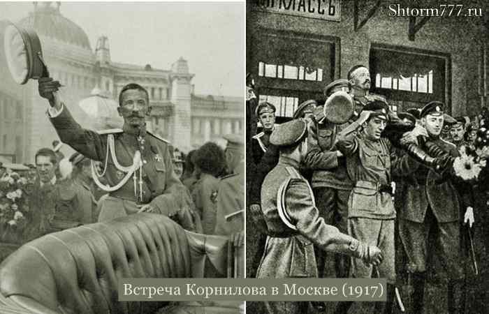Корниловщина-2