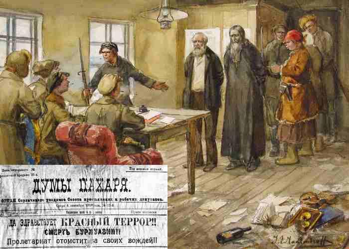 Красный террор в России-2
