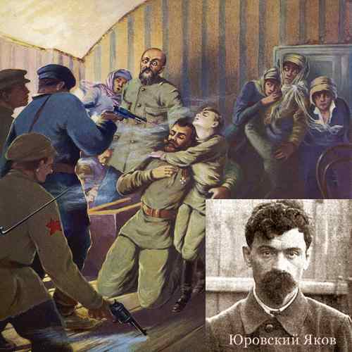 Расстрел Романовых-4