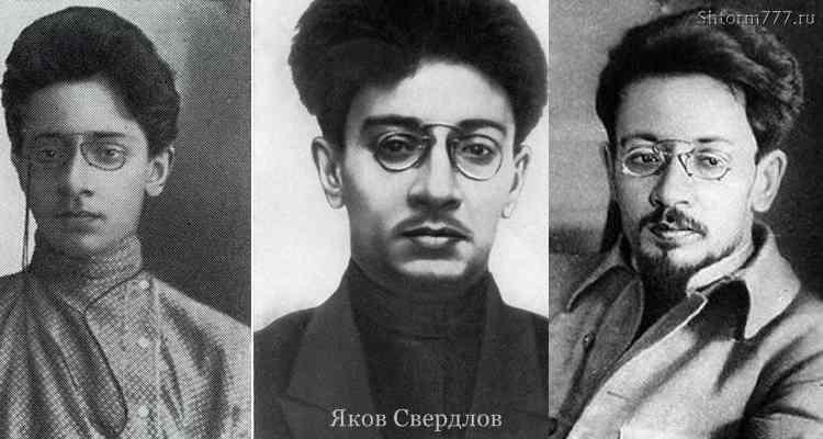 Свердлов Яков-1
