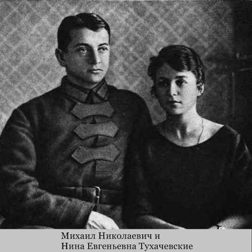 Маршал Тухачевский-1