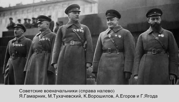 Маршал Тухачевский-3