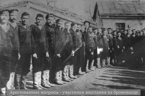 Броненосец Потемкин-3