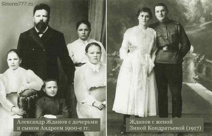 Жданов Андрей-1