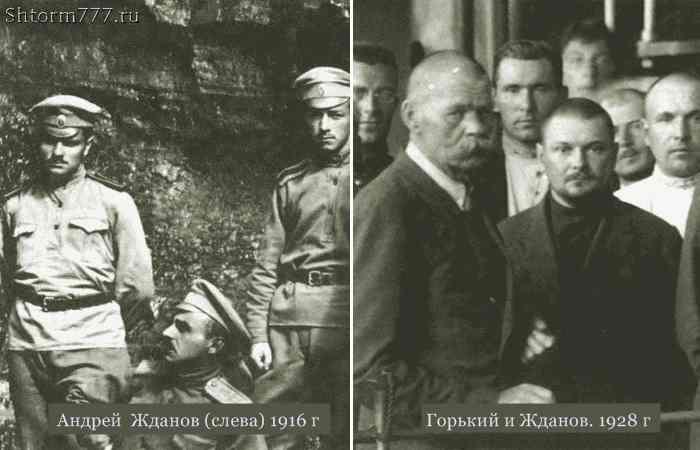 Жданов Андрей-2