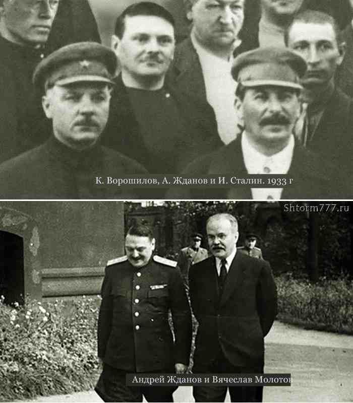 Жданов Андрей-3