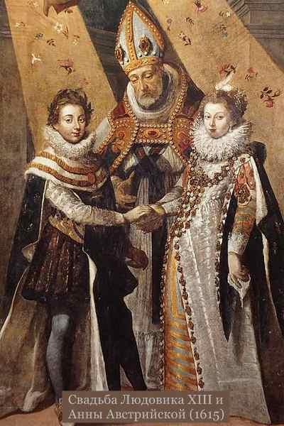 Анна Австрийская. Королева Франции-3