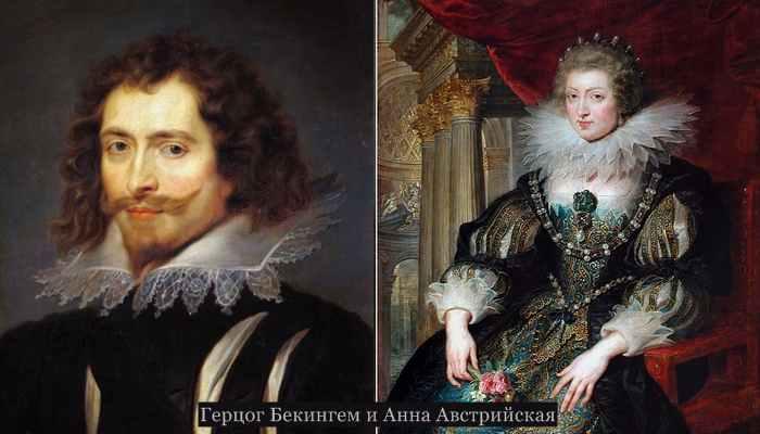 Анна Австрийская. Королева Франции-4