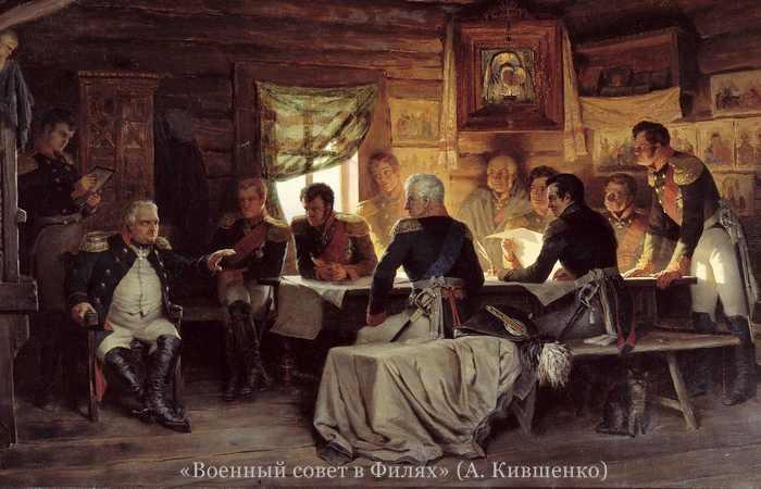 Барклай-де-Толли, Михаил Богданович
