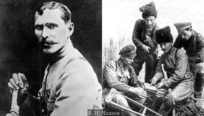 Чапаев Василий Иванович. Краткая биография. Интересное