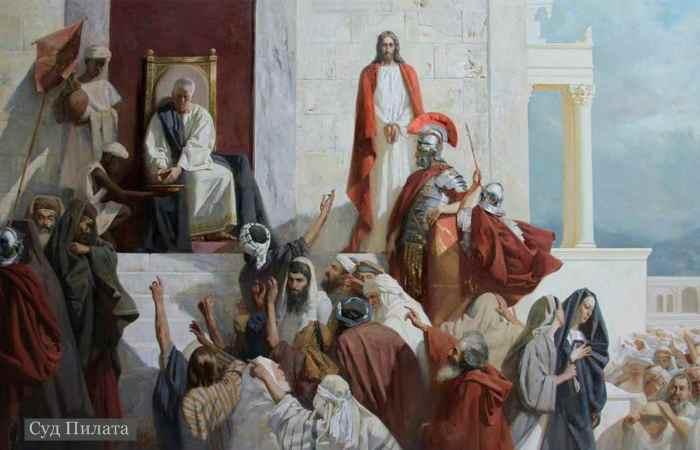 Прокуратор Понтий Пилат-3