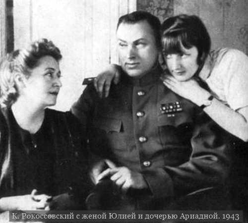 Рокоссовский Константин Константинович. Биография маршала