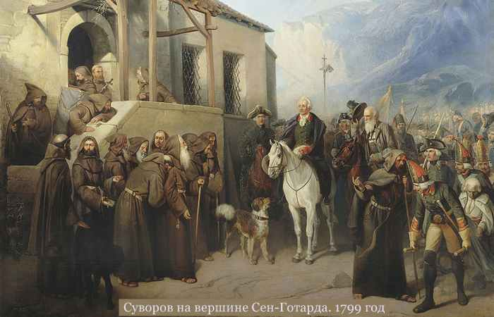 Суворов Александр-4