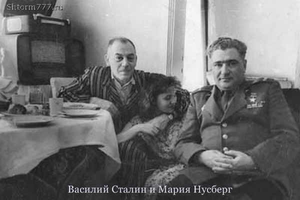 Василий Иосифович Сталин-3