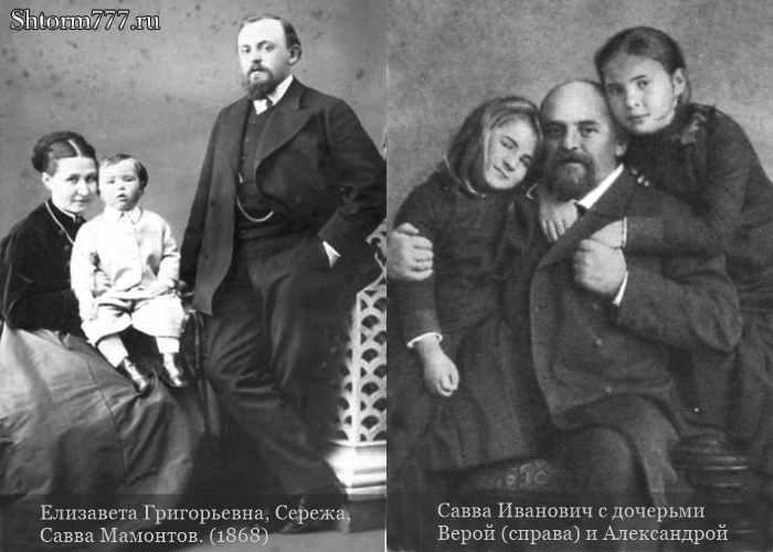 Савва Иванович Мамонтов-1